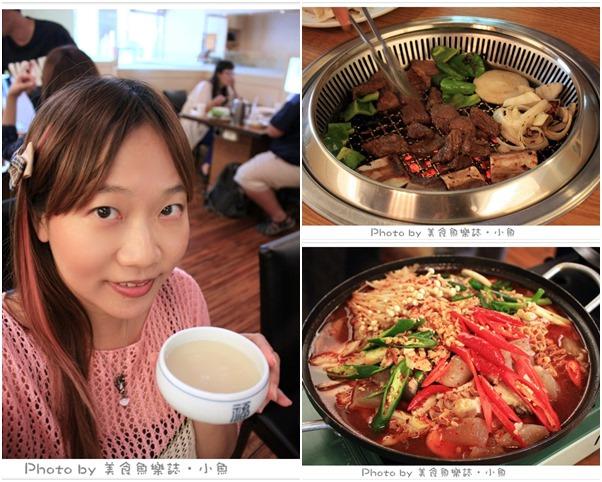 【台北內湖】韓宮宴~韓國料理鍋物燒烤 @魚樂分享誌
