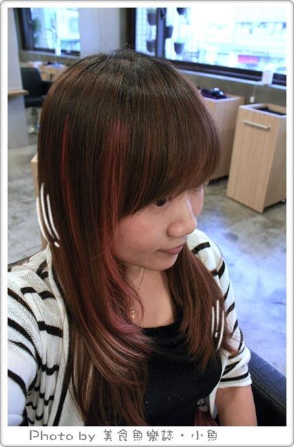 【台北大安】瑪卡專業美髮品牌(Macadamia Natural Oil)瑪卡油護髮體驗 @魚樂分享誌