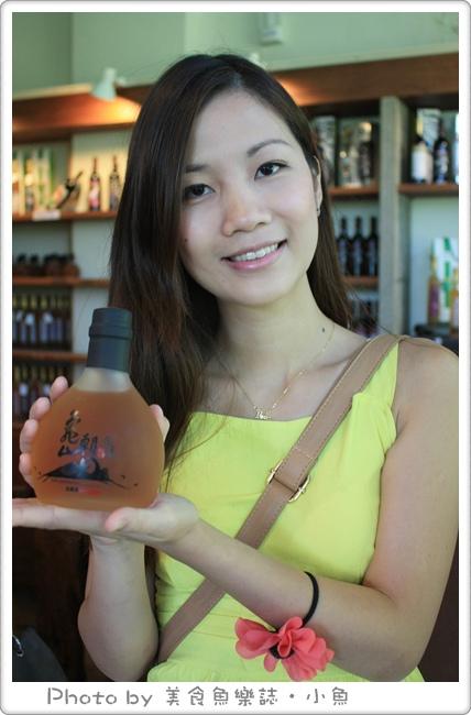 【宜蘭頭城】藏酒酒莊 @魚樂分享誌
