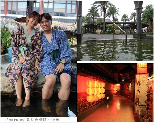 【新北八里】八仙大唐溫泉會館/大唐溫泉物語 @魚樂分享誌