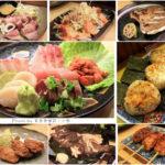 即時熱門文章:【台北中山】小六食堂~600元無菜單料理好超值