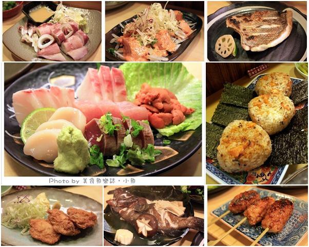 【台北中山】小六食堂~600元無菜單料理好超值 @魚樂分享誌