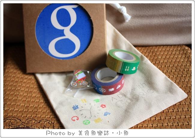 【活動】Google體驗日A Day With Google@華山文化園區 @魚樂分享誌
