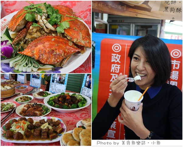 【活動】快樂菜市仔~南投市場 @魚樂分享誌