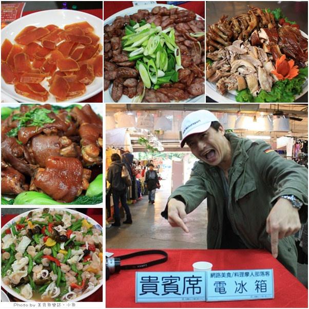 【活動】快樂菜市仔~台中東光市場 @魚樂分享誌