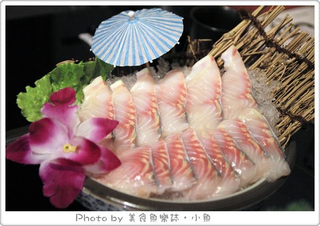 【台北站前】嚴選鍋品食尚養生麻辣鴛鴦鍋二訪(已歇業) @魚樂分享誌