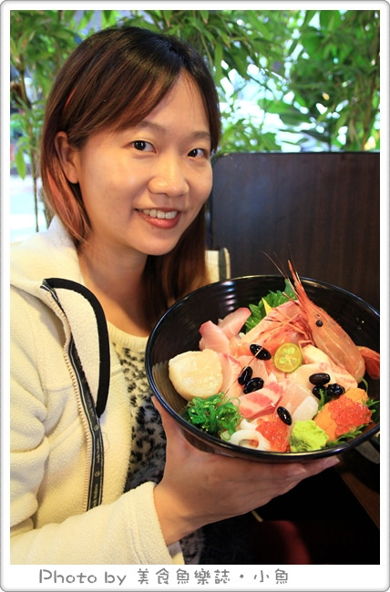 【台北大同】三多屋爸爸嘴‧平價豪華生魚片海鮮蓋飯 @魚樂分享誌