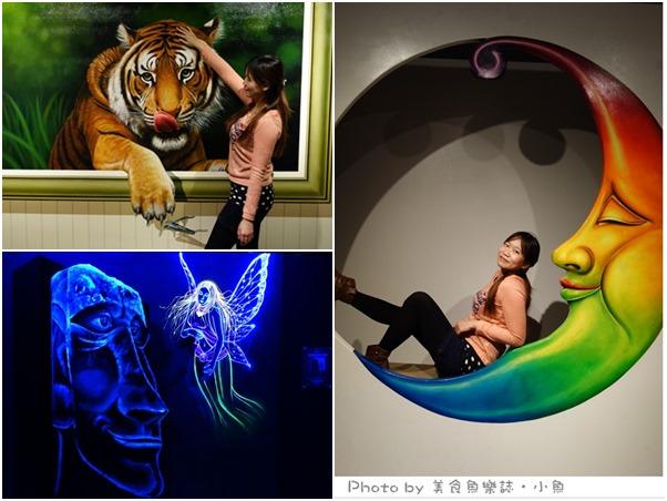 【活動】Dark Art.3D夜光藝術展@華山1914文創園區 @魚樂分享誌
