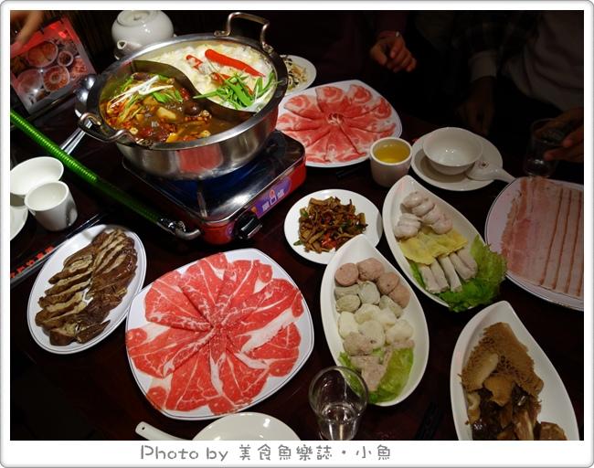 【台北大安】饕鍋~酸菜白肉鍋‧養身麻辣鍋 @魚樂分享誌