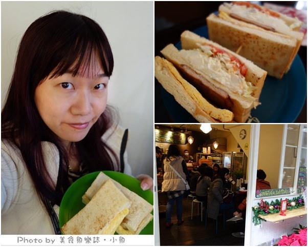 【台北士林】豐盛號三明治~士林排隊美食早餐 @魚樂分享誌