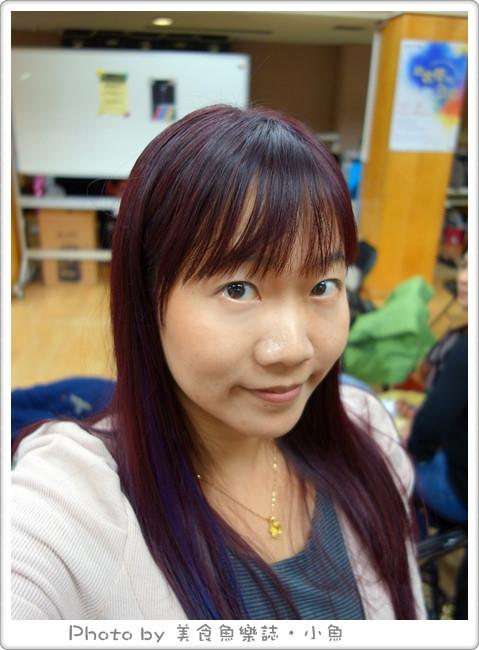 【台北中山】BonBon Hair染髮 @魚樂分享誌