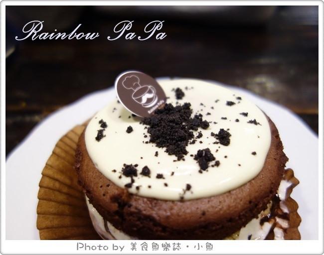 【中壢】Rainbow PaPa甜甜下午茶 @魚樂分享誌