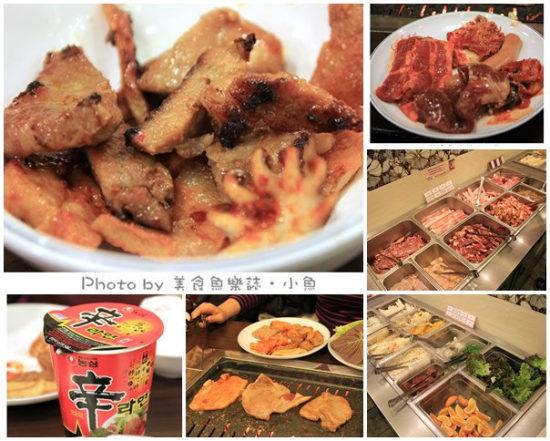 【韓國釜山】西面站self bar쎌빠9900韓式烤肉吃到飽 @魚樂分享誌