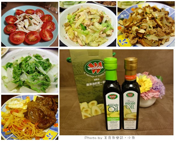 【體驗分享】WESTFALIA 威斯法頂級酪梨油Avocado oil-健康:美味:高能量 (獨家南非原裝進口) @魚樂分享誌