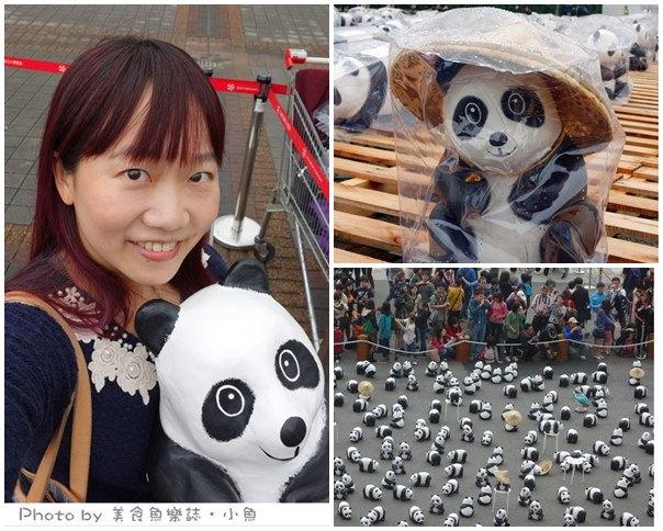 1600貓熊世界之旅‧台北貓熊展‧市政府廣場‧台北探索館 @魚樂分享誌