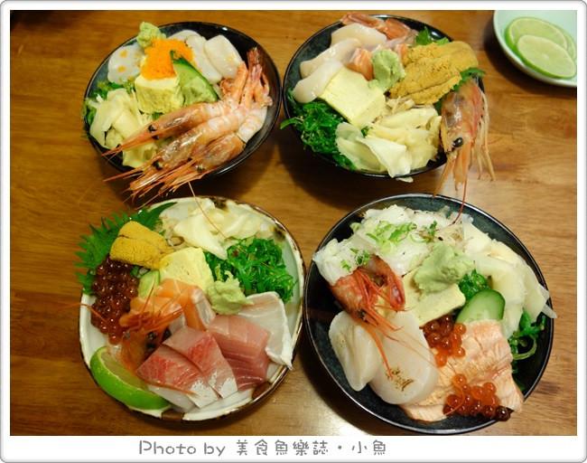 【台北中山】小六食堂二訪~超級丼飯大集合!! @魚樂分享誌