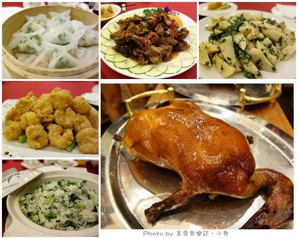 【台北信義】天成大飯店翠庭中餐廳烤鴨宴 @魚樂分享誌