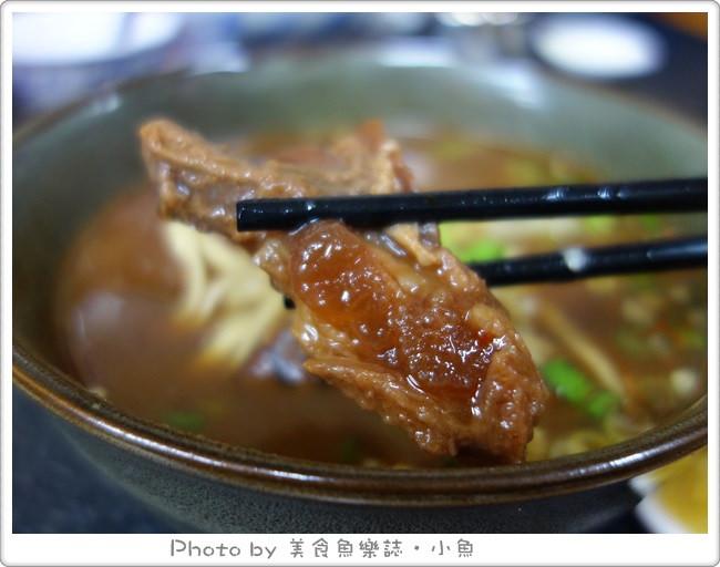【宜蘭】大成羊排麵牛肉麵 @魚樂分享誌
