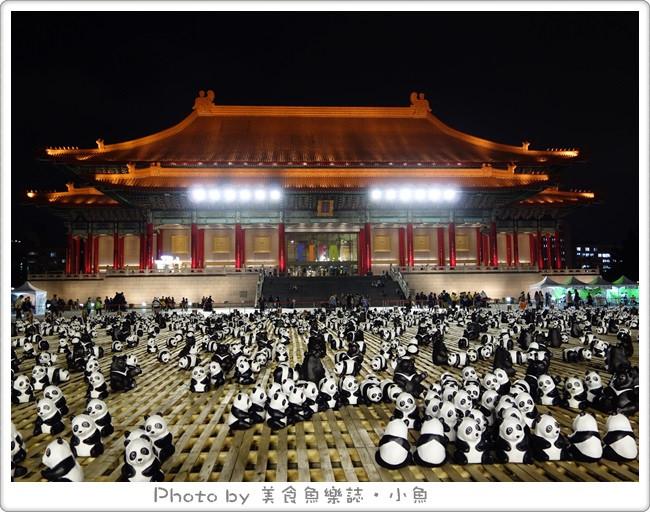 1600貓熊世界之旅‧台北貓熊展‧中正紀念堂兩廳院藝文廣場 @魚樂分享誌