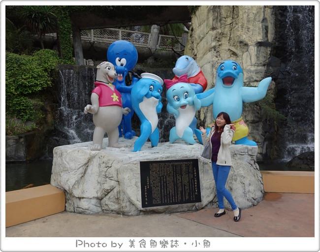【花蓮】遠雄海洋公園半日遊 @魚樂分享誌
