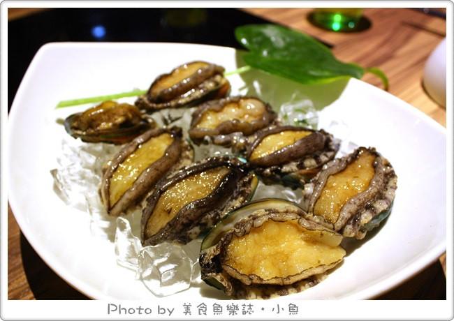 【台北松山】22:02樂活~鮮美活鮑魚新上市 @魚樂分享誌