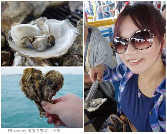【澎湖】海立方海洋牧場‧烤鮮蚵海鮮粥吃到飽 @魚樂分享誌