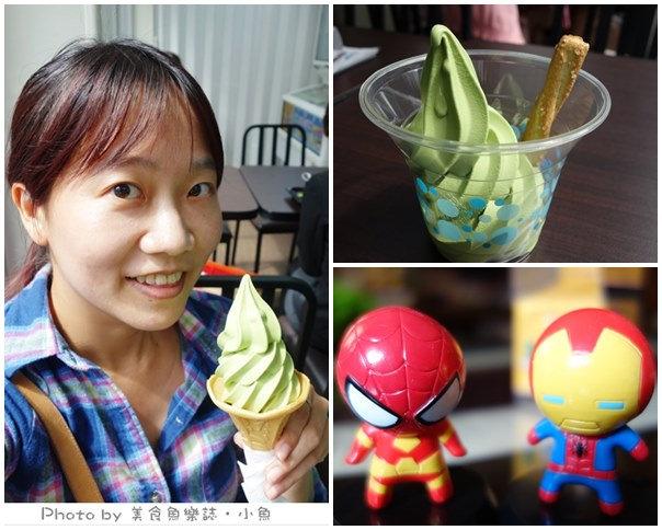 全家期間限定抹茶霜淇淋x英雄聯盟變身公仔 @魚樂分享誌