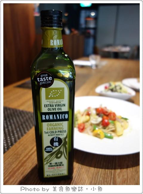 【體驗】囍瑞蘿曼利有機冷壓100%純橄欖油 /冷壓100%特級純葡萄籽油 @魚樂分享誌