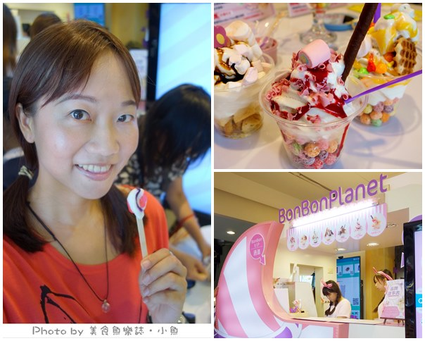 【西門町】BonBonPlanet棒棒星球創意冰淇淋‧可以吃的棒棒糖湯匙 @魚樂分享誌
