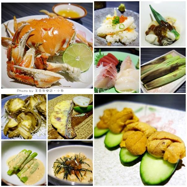 【台北中山】漁六居食‧小六食堂二店‧無菜單料理,熟客才給訂的私人招待所 @魚樂分享誌