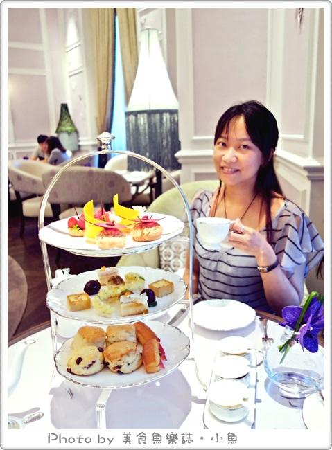 【台北松山】文華東方酒店‧青隅JADE LOUNGE貴婦下午茶 @魚樂分享誌