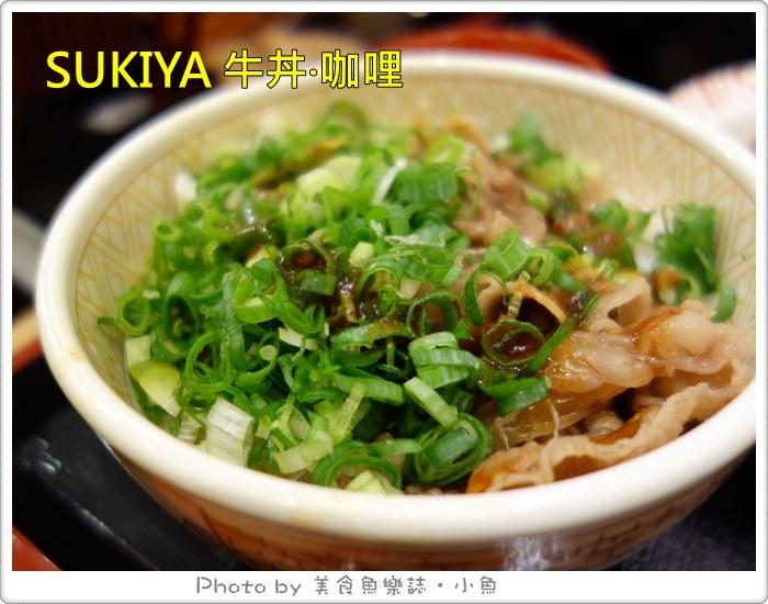 【台北中正】すき家SUKIYA‧日本超人氣平價牛丼 @魚樂分享誌