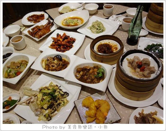 【桃園中壢】古華花園飯店‧明皇樓蘇州料理吃到飽 @魚樂分享誌