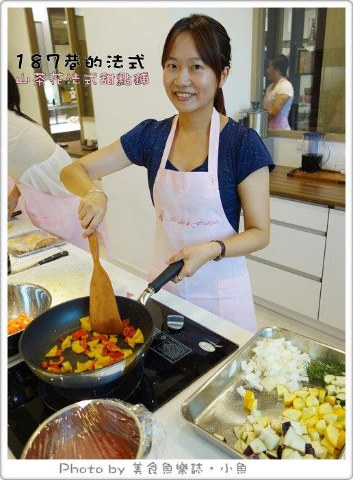【台北士林】187巷的法式廚藝教室‧山茶花法式甜點鋪 @魚樂分享誌