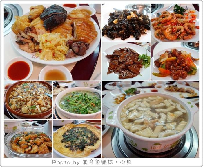 【台北中山】雞家莊六條店 @魚樂分享誌