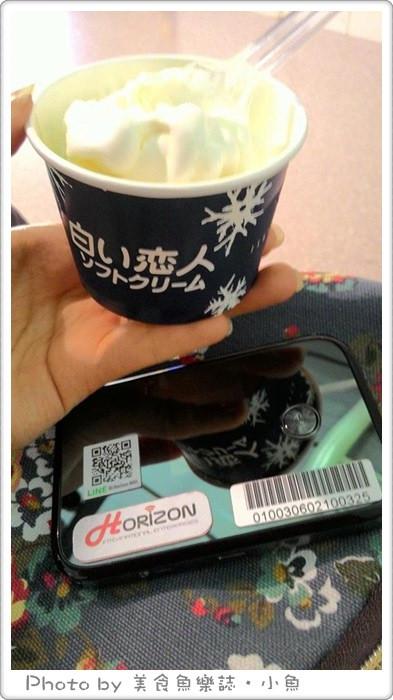 【合作】赫徠森Horizon WiFi‧國外旅遊網路租借 @魚樂分享誌