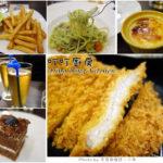 即時熱門文章:【台東關山】叮叮廚房‧義大利麵‧比薩‧豬排飯