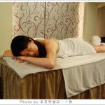 即時熱門文章:【台北士林】慕禪莊園spa養生會館‧頂級貴婦精油按摩