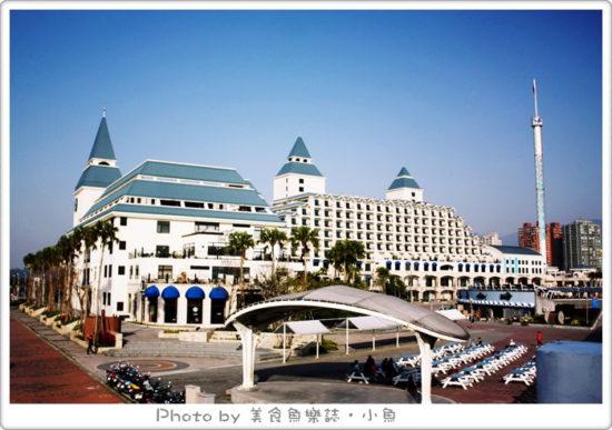 【活動】福容大飯店「環島心體驗」 @魚樂分享誌
