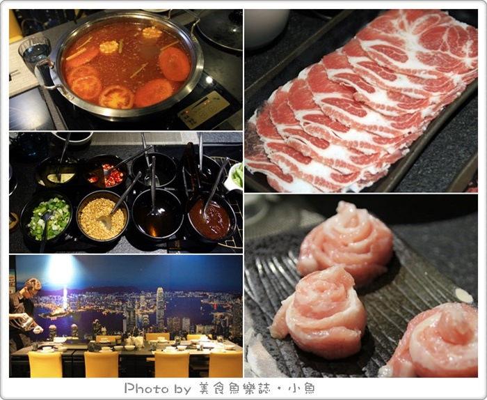 【台北東區】珍湯港式火鍋 @魚樂分享誌