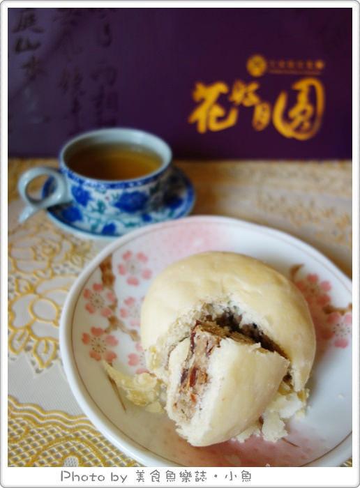 【活動】天成飯店花好月圓蘇式月餅禮盒‧中秋禮盒 @魚樂分享誌