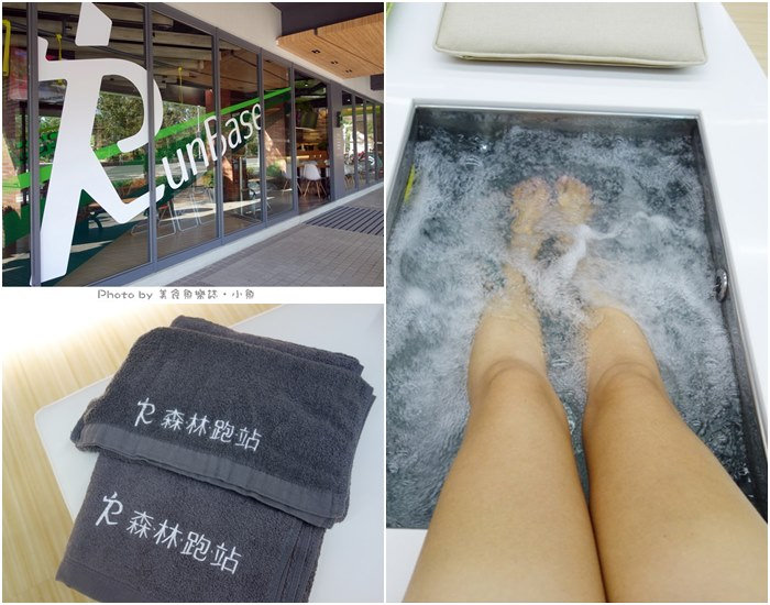 【台北大安】森林跑站‧運動後淋浴、寄物、休息、輕食好去處 @魚樂分享誌