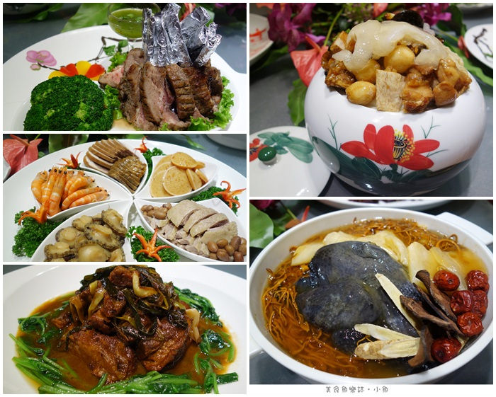 【台北大安】福容大飯店/春節外帶年菜/團圓圍爐 @魚樂分享誌