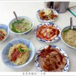 即時熱門文章:【台北大同】意麵王/80年老店/傳統小吃
