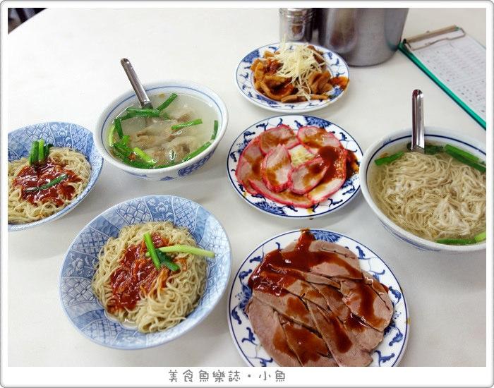 【台北大同】意麵王/80年老店/傳統小吃 @魚樂分享誌