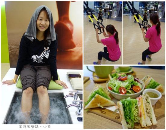 【台北大安】森林跑站/TRX/路跑餐廳 @魚樂分享誌