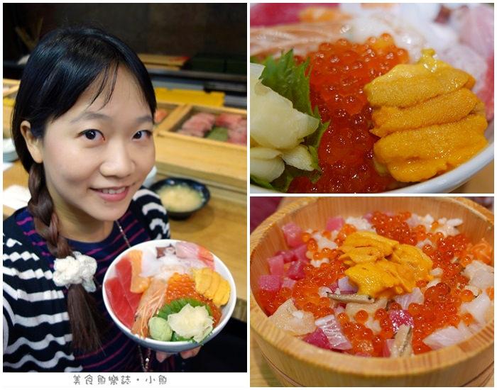【日本東京】虎杖魚河岸千兩/築地市場美食 @魚樂分享誌