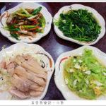即時熱門文章:【新竹橫山】如意食堂/內灣老街