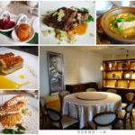 即時熱門文章:【新北新莊】翰品酒店/福明廳中餐廳/無菜單料理