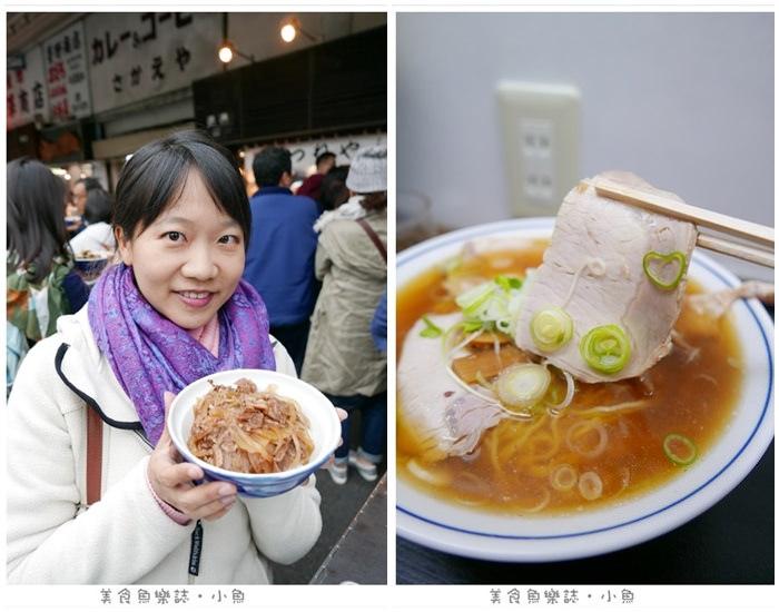 【日本東京】築地場外市場きつねや(狐狸屋)/井上立食拉麵 @魚樂分享誌